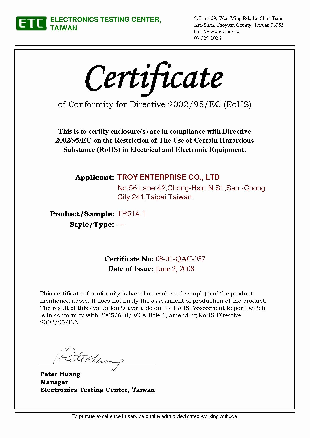 Certificate Of Compliance Template Awesome Certificate Rohs Electronics Testing Center Tr514 1