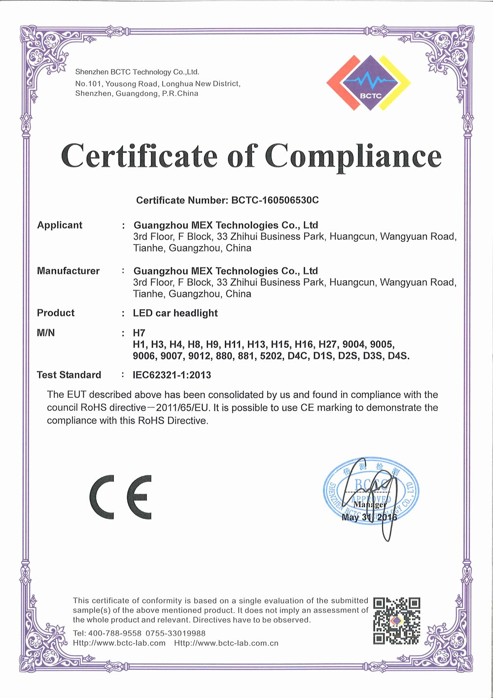 Certificate Of Compliance Template Beautiful Rohs Certificate Of Pliance Guangzhou Mex
