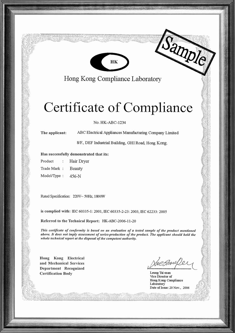 Certificate Of Compliance Template Best Of 15th issue October 2009 530