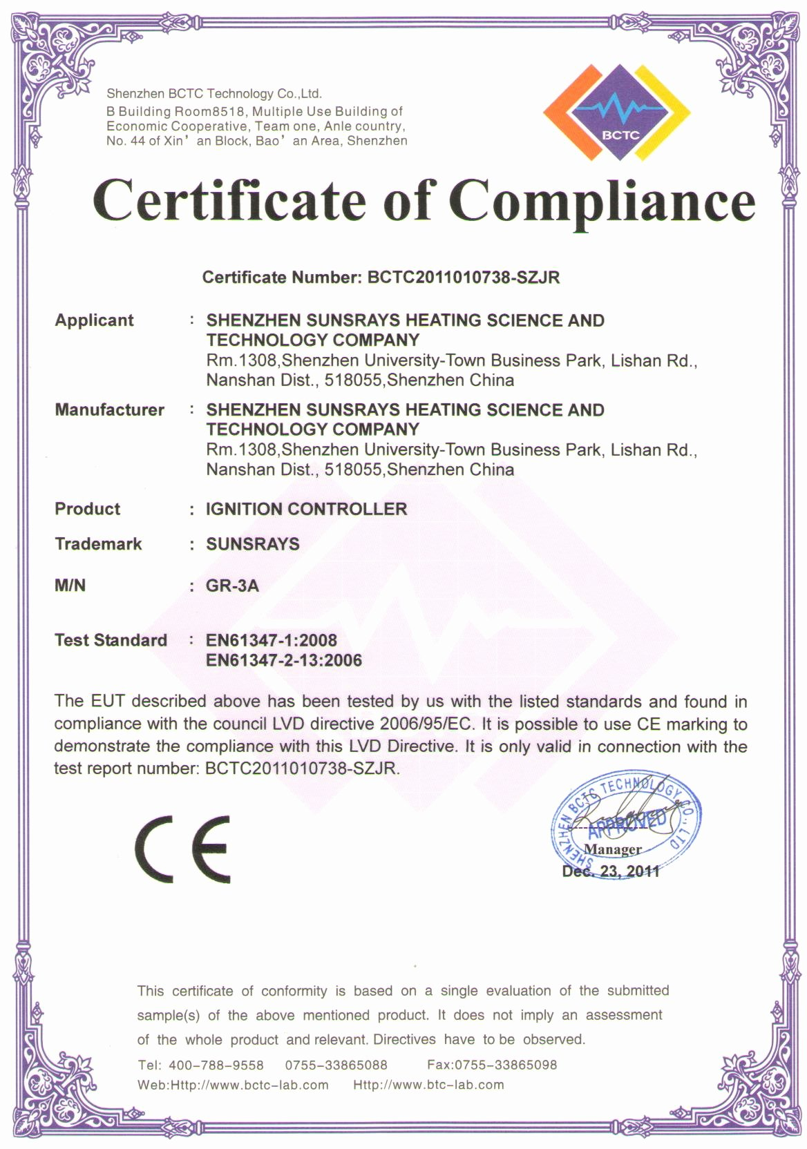 Certificate Of Compliance Template Luxury Certificate Of Manufacture Template 28 Images