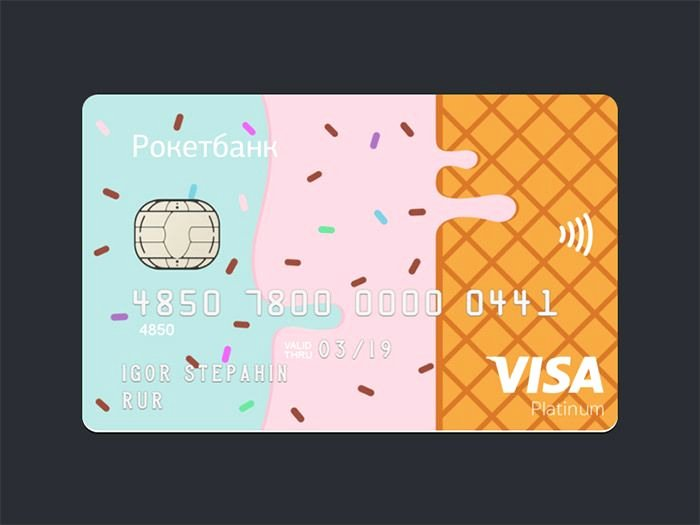 Cool Debit Card Designs Awesome 40 Creative and Beautiful Credit Card Designs