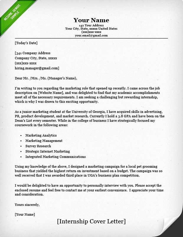 Cover Letter for Internship Template Best Of Internship Cover Letter Sample