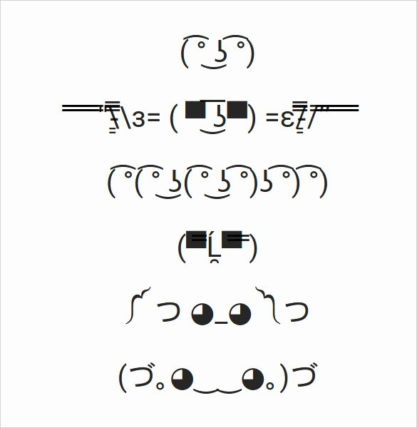 Emoji Pictures Copy and Paste Inspirational 10 Easy & Free Copy Paste Face Emoji Websites You Must