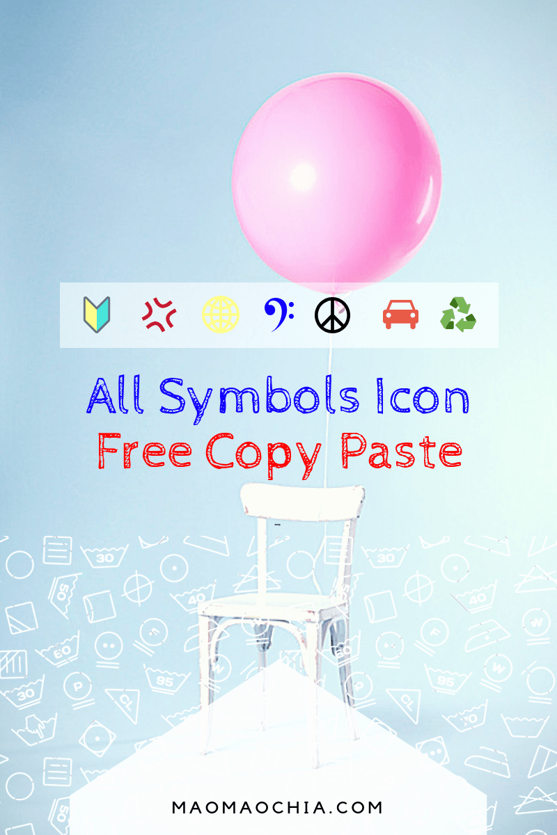 Emoji Text Copy and Paste New Symbols to Copy and Paste [text Symbols List] Emoji