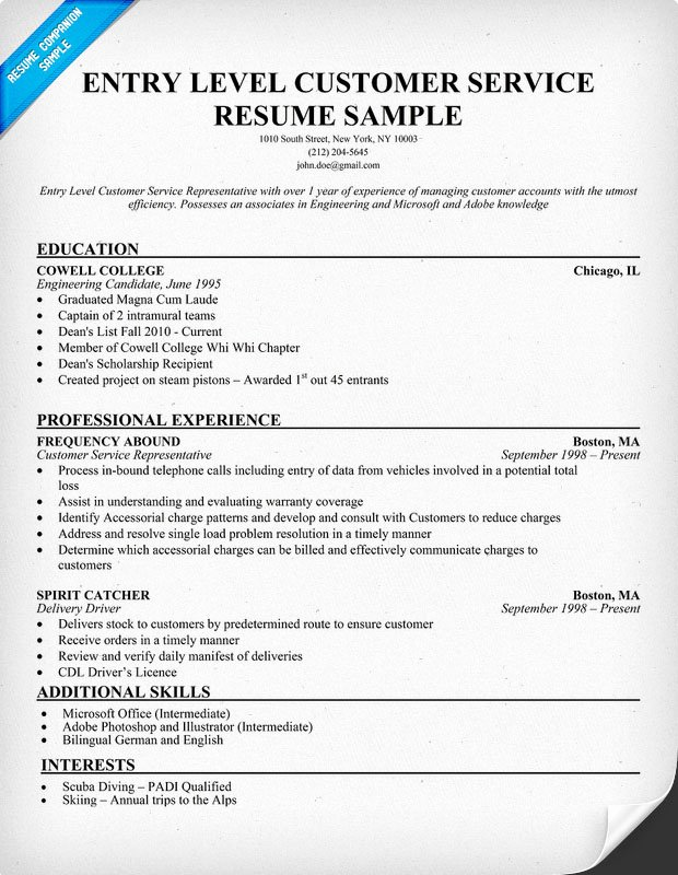 Entry Level Customer Service Resume Beautiful Компания Альянс Логистик Customer Service
