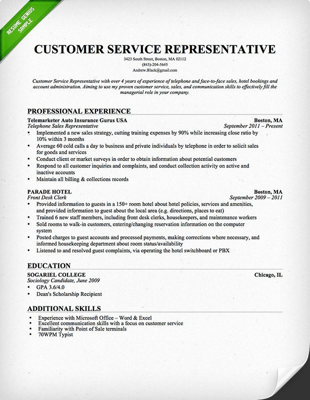 Entry Level Customer Service Resume Fresh Customer Service Representative Resume Entry Level