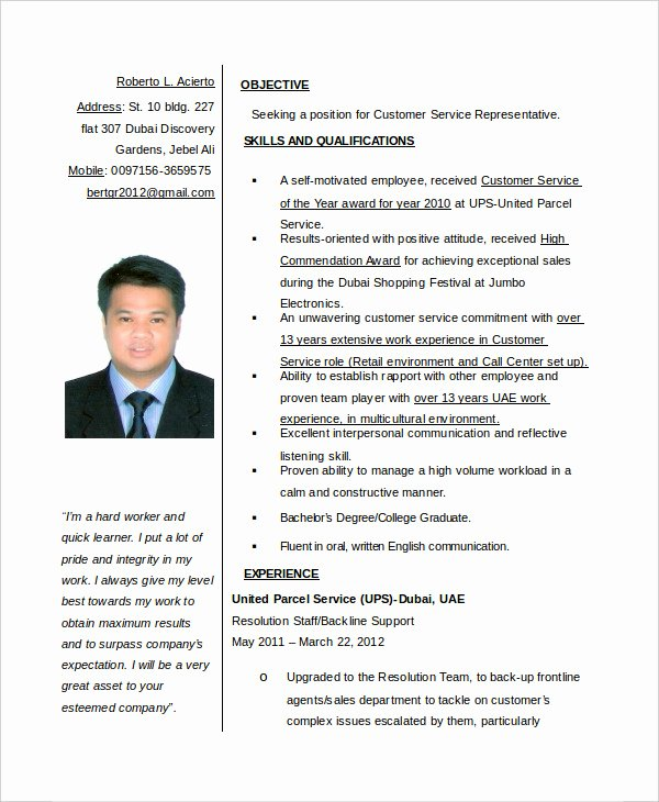 Entry Level Customer Service Resume Lovely Customer Service Manager Resume