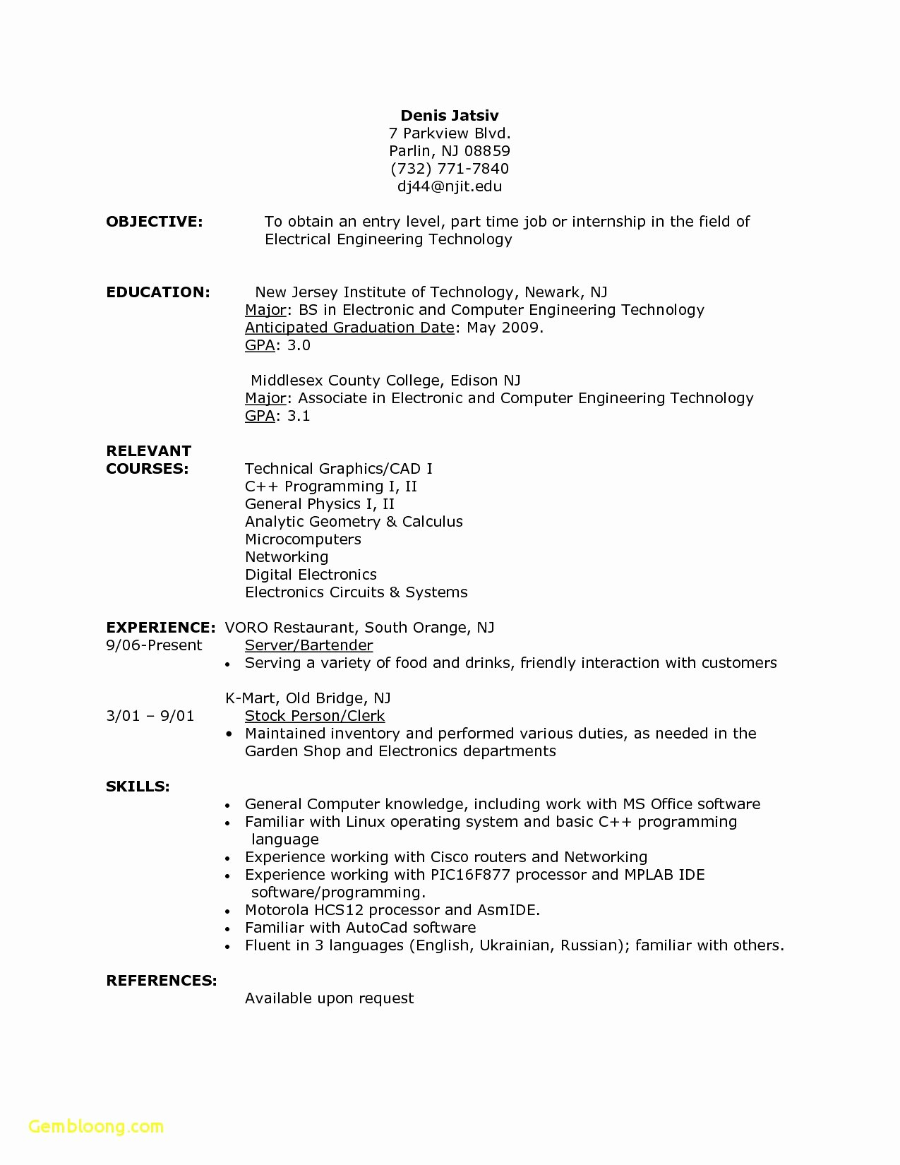 12 13 cover letter sample part time job student