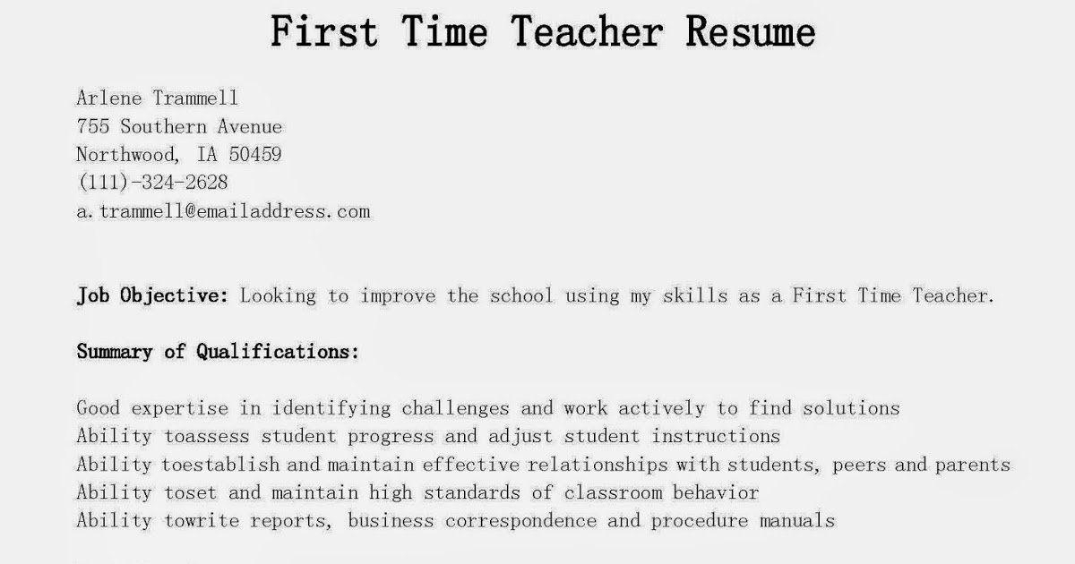 First Time Job Resume Unique Resume Samples First Time Teacher Resume Sample