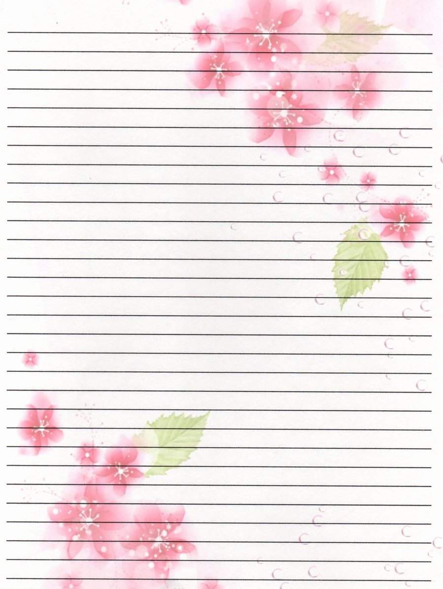 Free Printable Lined Paper New 14 Best S Of Cute Lined Paper to Print Free