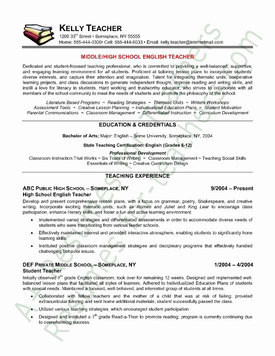 Free Sample Resume for Teachers New Teacher Resume English Teacher Resume Sample