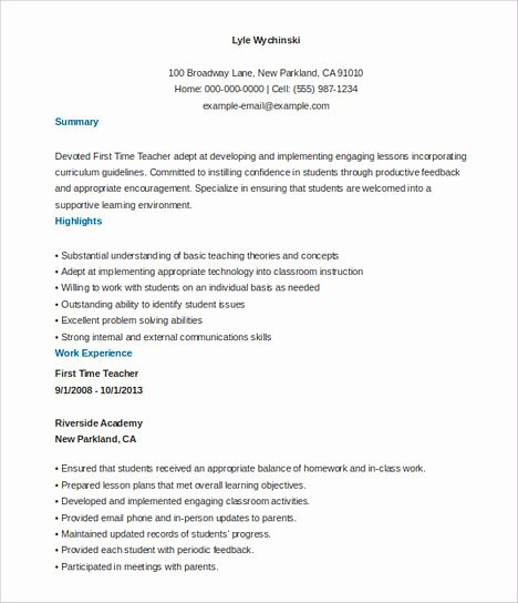 Free Teacher Resume Templates Inspirational Have Your Own Best Teacher Resume
