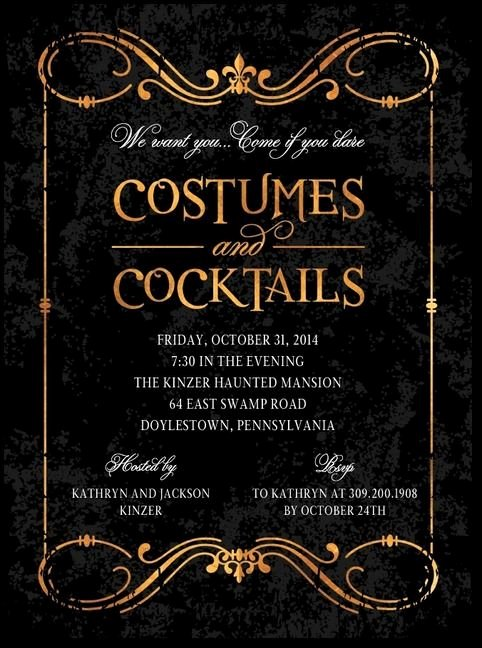 Halloween Party Invitation Template Lovely 25 Best Ideas About Halloween Party Invitations On