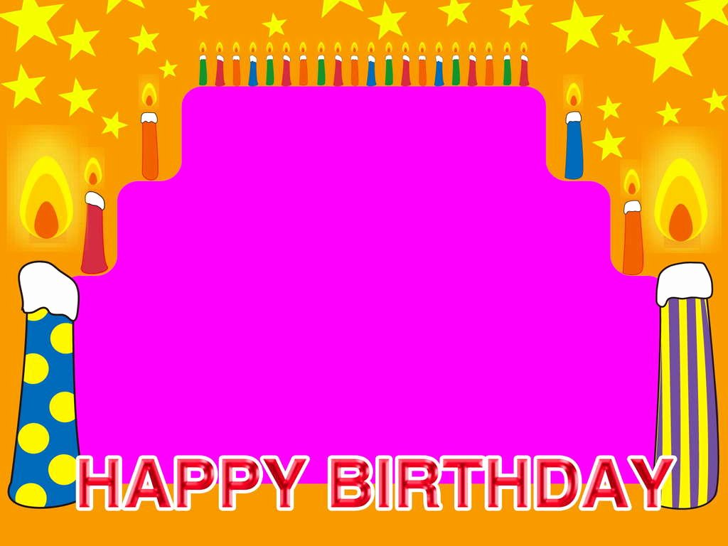 Happy Bday Wallpapers Free Beautiful Happy Birthday Frame Wallpapers High Quality