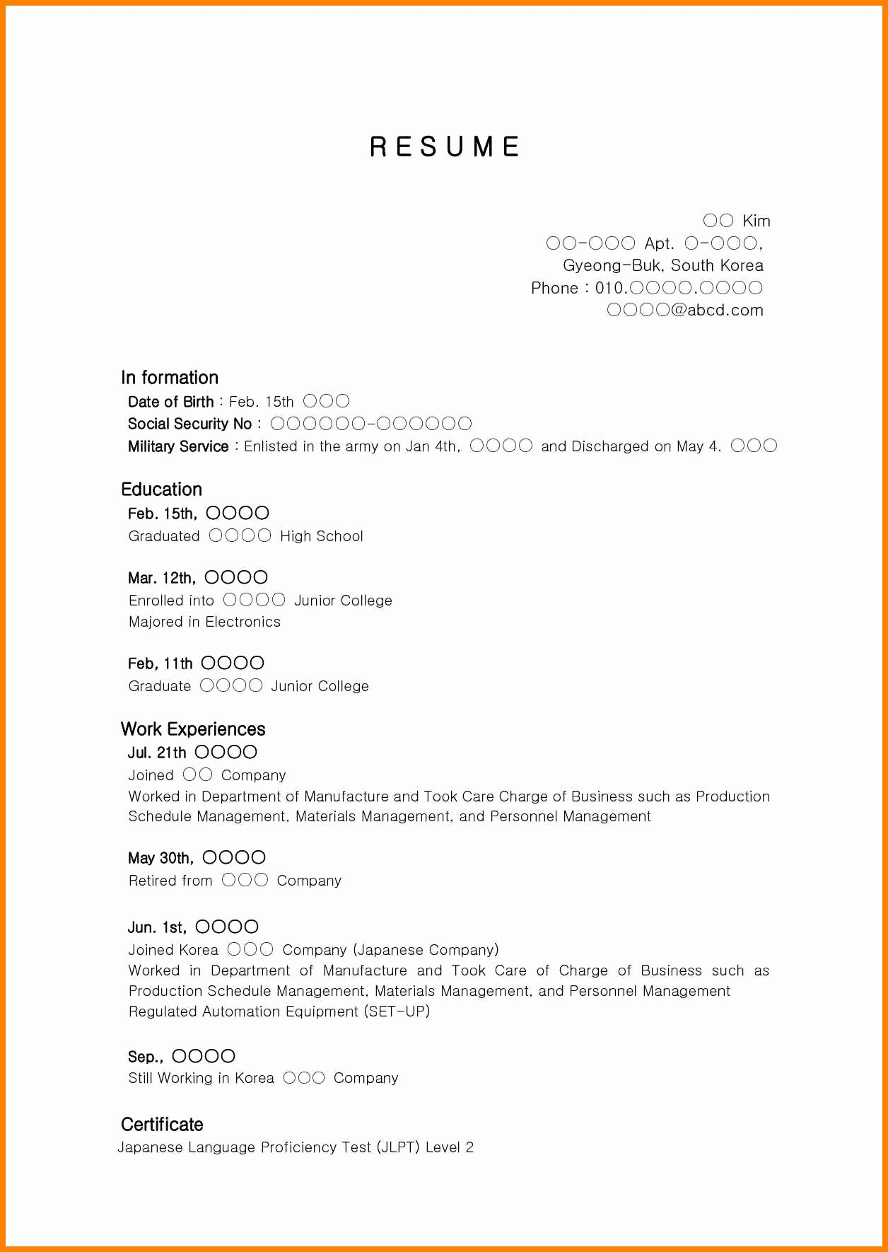 High School Job Resume Fresh Example High School Student Resume with No Experience