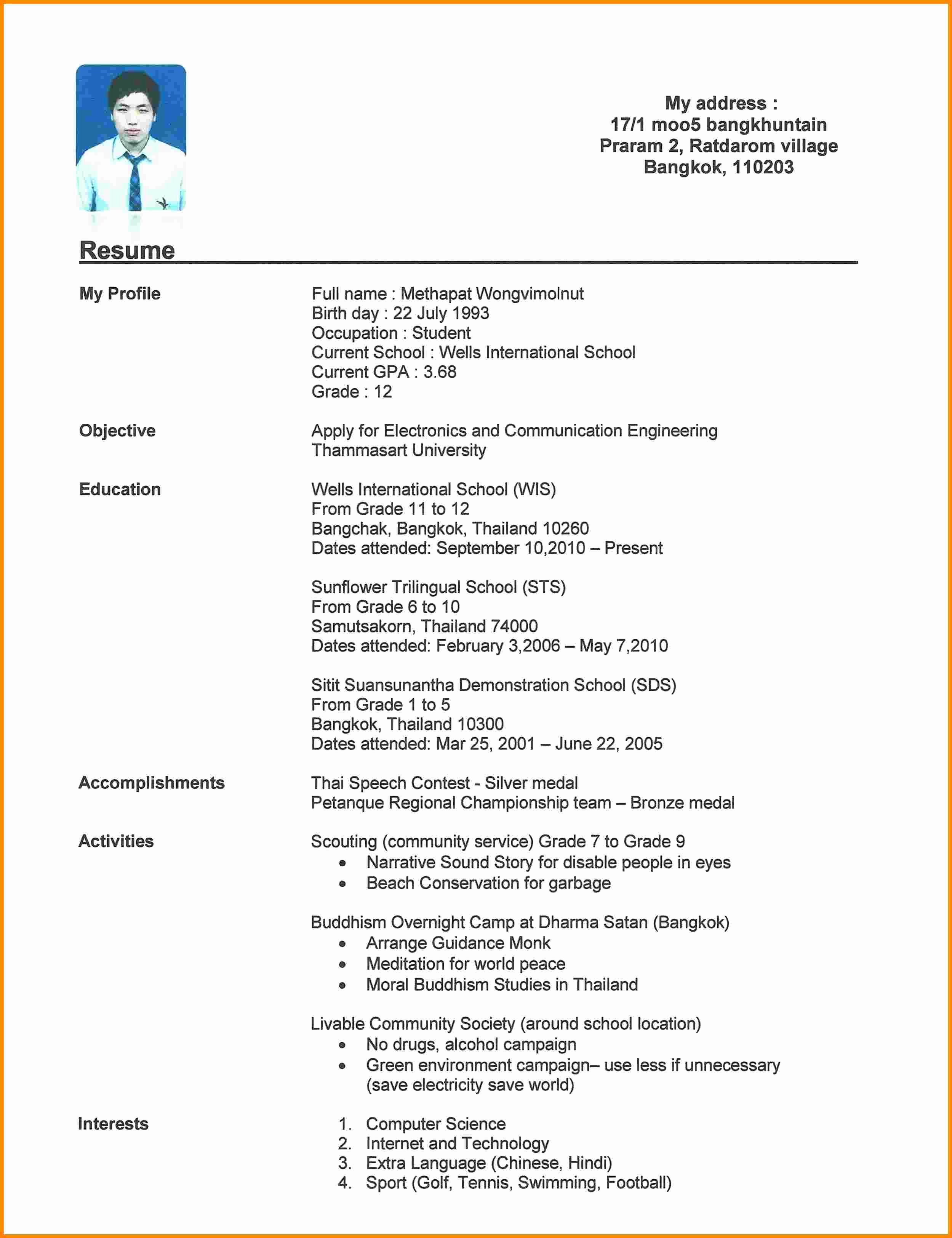High School Job Resume Unique 5 Cv Template for High School Student