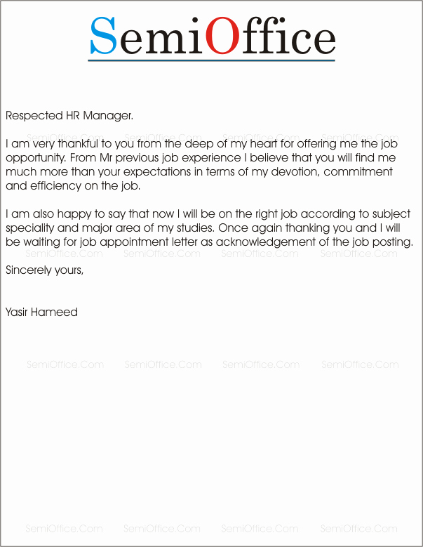 Job Offer Thank You Letter Inspirational Sample Thank You Letter for Job Fer