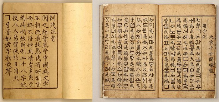 Korean Alphabet Letters Az Beautiful How to Write the Korean Alphabet