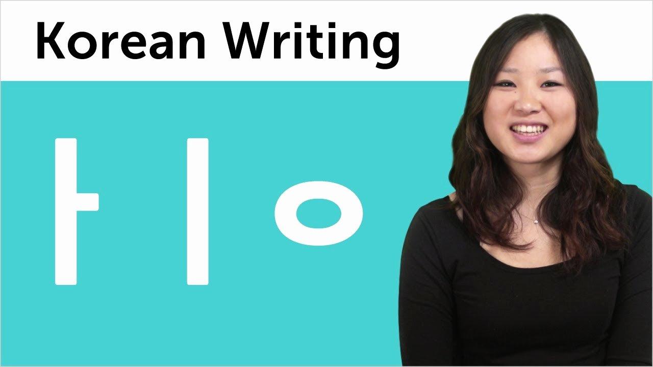 Korean Alphabet Letters Az Best Of Korean Alphabet Learn to Read and Write Korean 1
