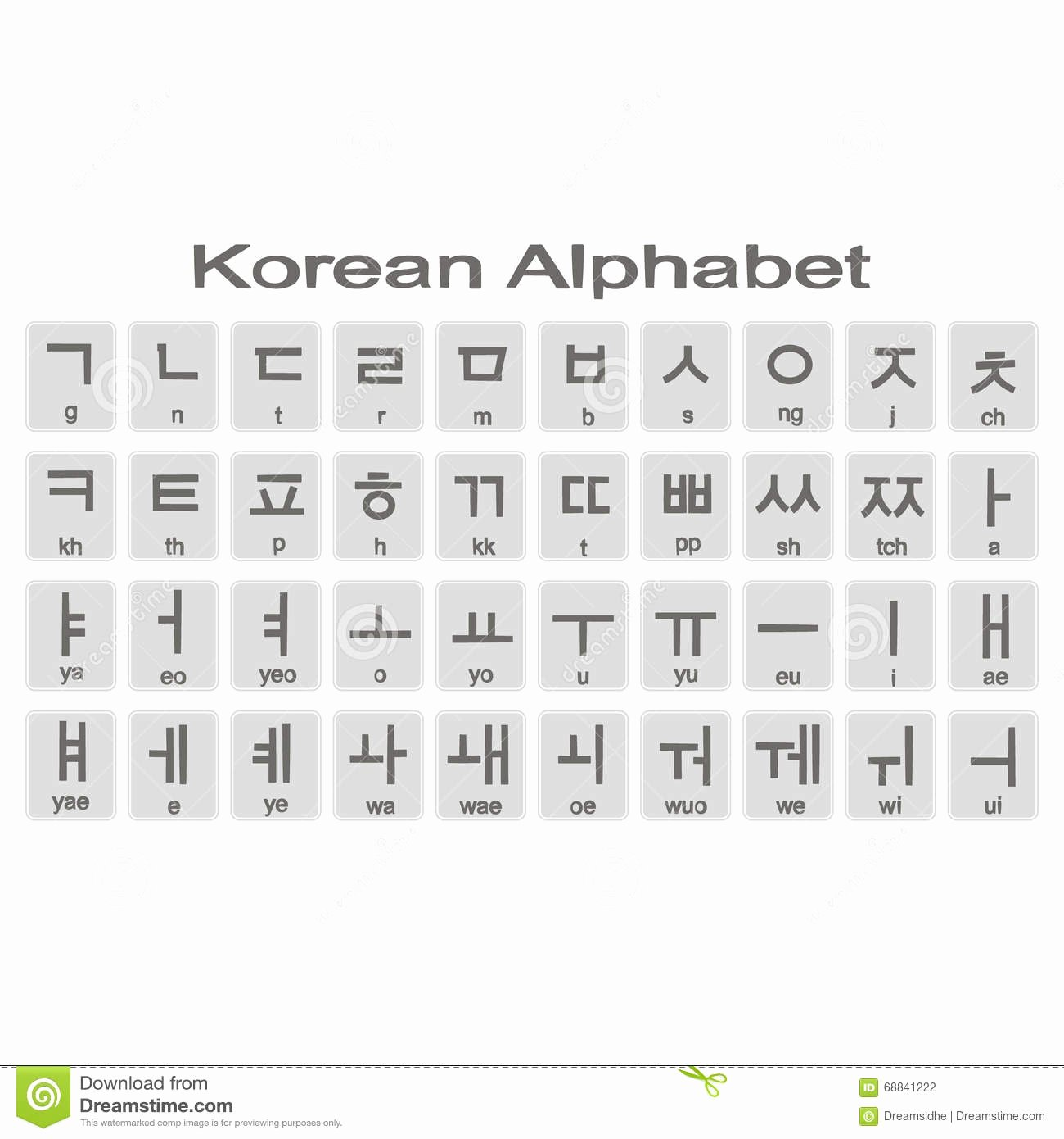 Korean Alphabet Letters Az Inspirational Set Monochrome Icons with Korean Alphabet Stock Vector