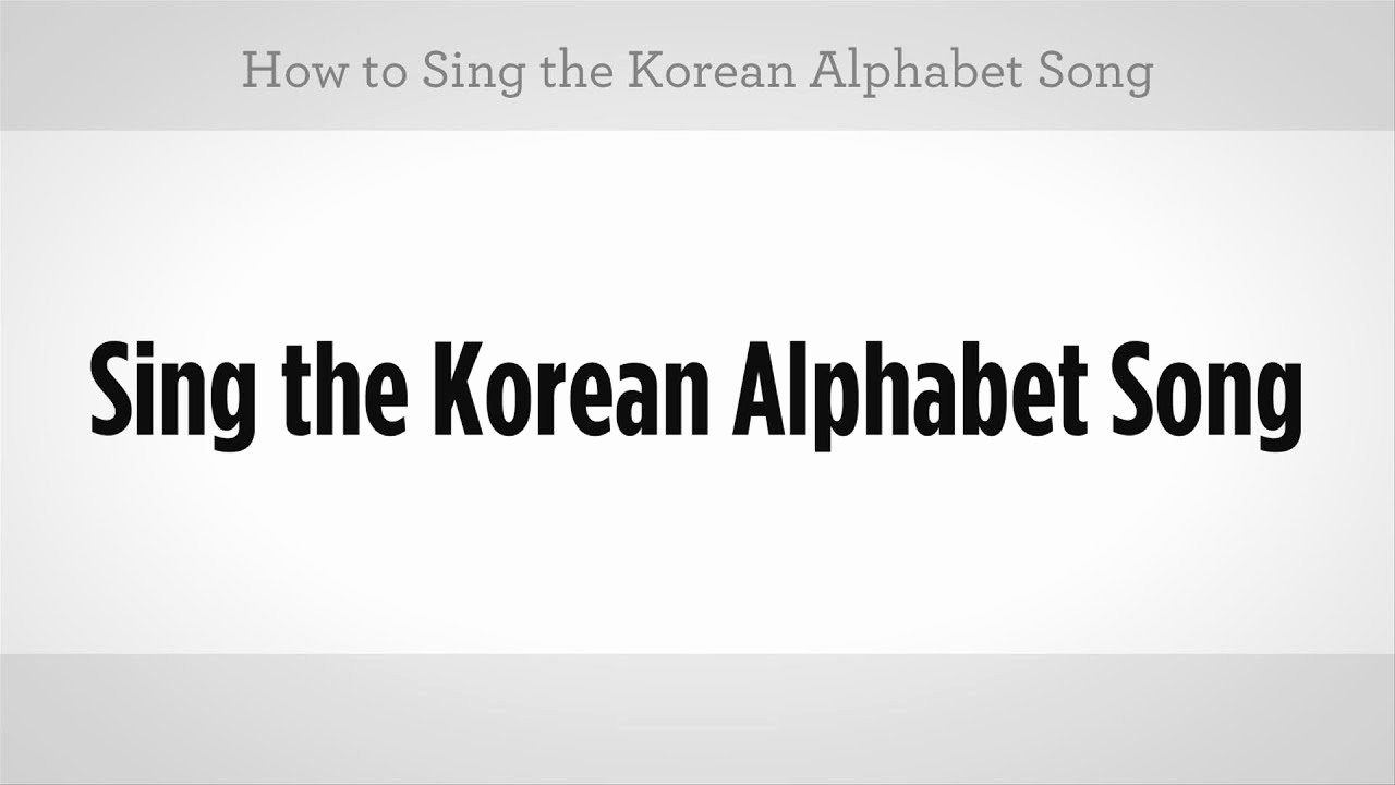 Korean Alphabet Letters Az New How to Sing the Korean Alphabet song