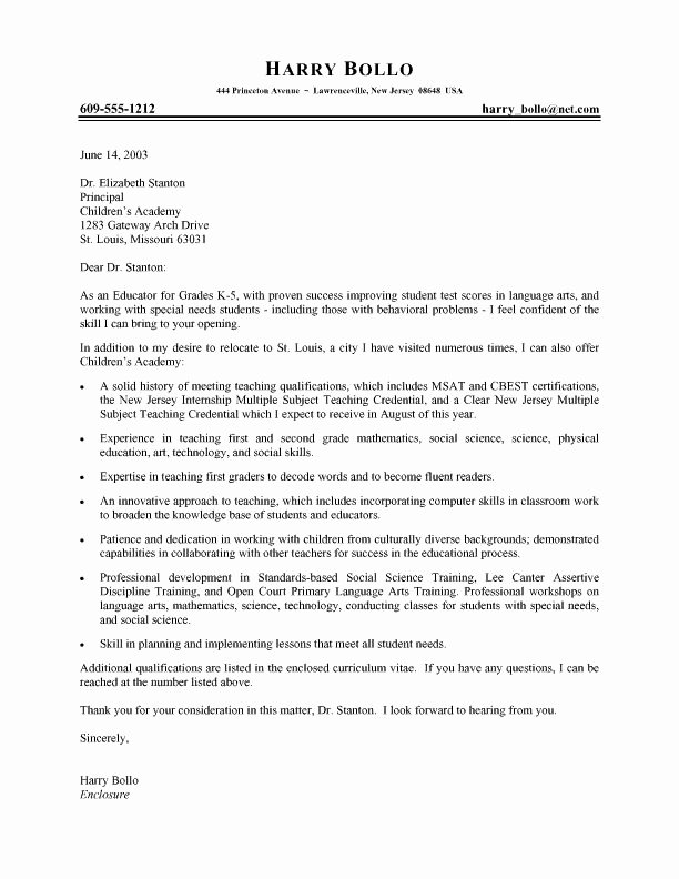 Letter Of Interest Teacher Beautiful 13 Best Teacher Cover Letters Images On Pinterest