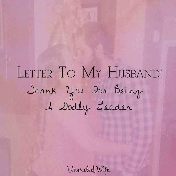 Letter to My Husband Awesome 17 Best Images About Love Letter to My Husband On