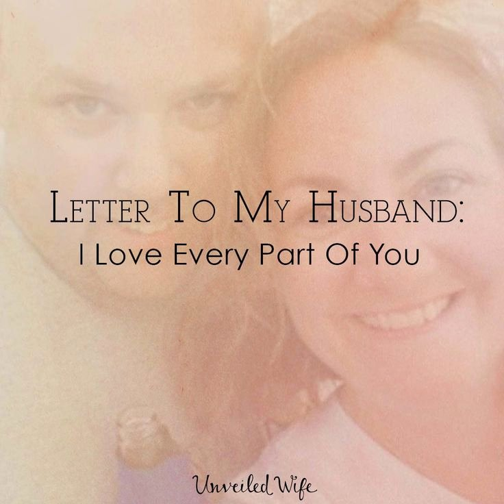 Letter to My Husband Beautiful 1000 Ideas About to My Husband On Pinterest