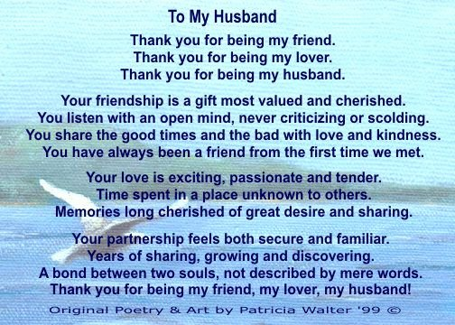 Letter to My Husband Fresh My Wonderful Husband Quotes Quotesgram