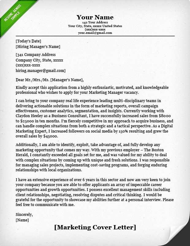 Marketing Cover Letter Sample Fresh Salesperson & Marketing Cover Letters