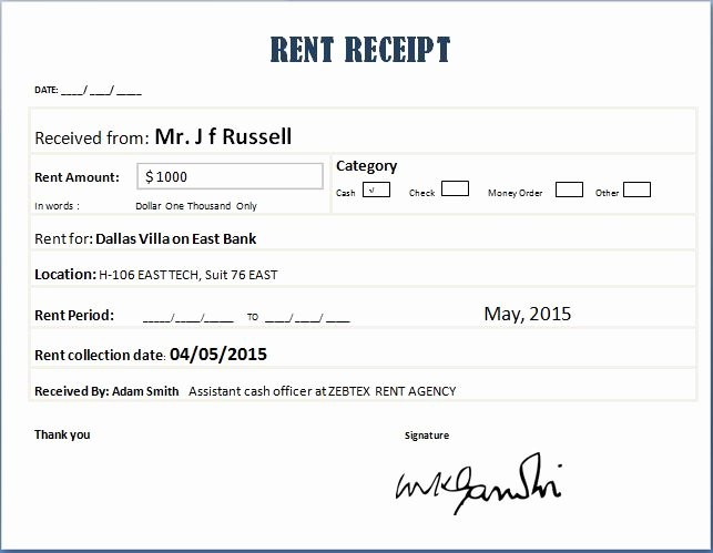 Microsoft Word Receipt Template New 14 Rent Receipt Templates Excel Pdf formats