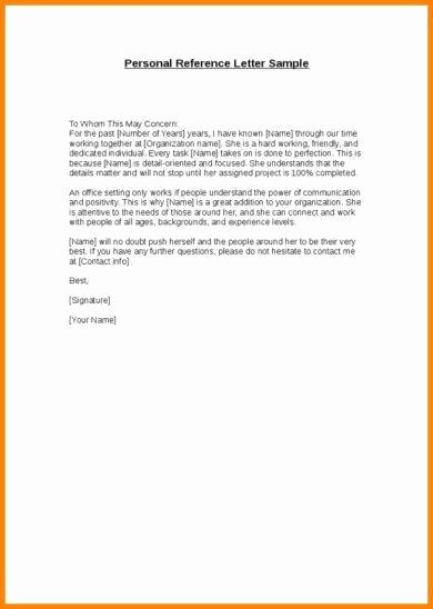 Personal Recommendation Letter Sample Fresh 9 Personal Reference Letter Examples Pdf