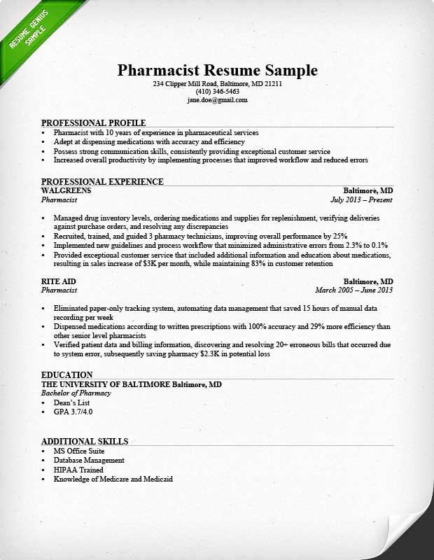 Pharmacy Tech Resume Samples Fresh Pharmacy Technician Resume Sample
