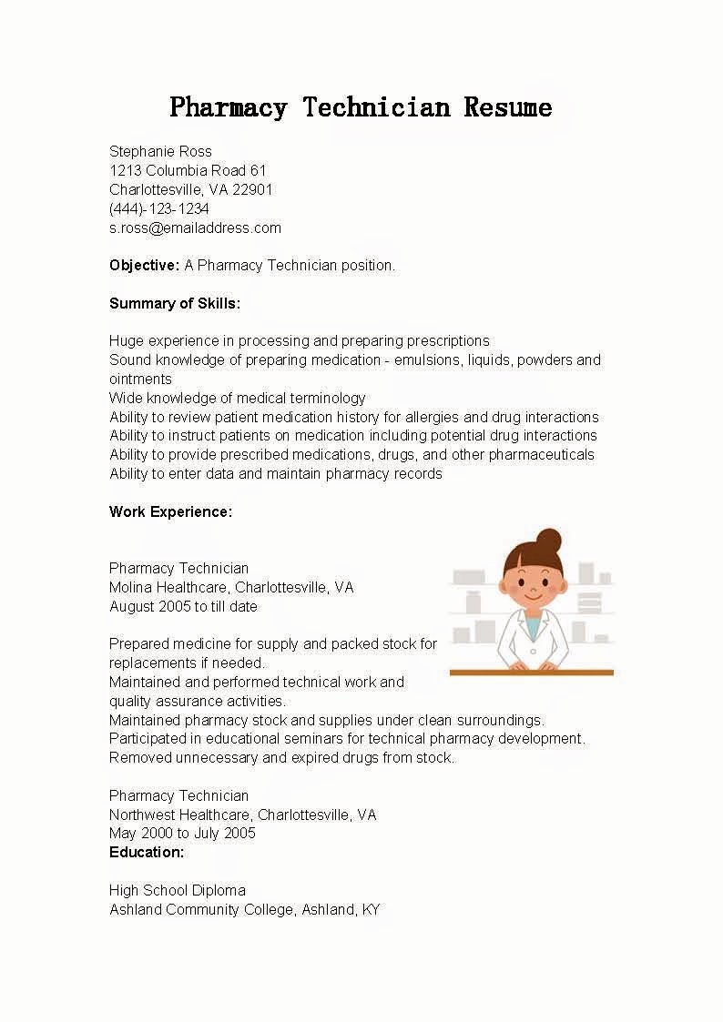 Pharmacy Tech Resume Samples Lovely Resume Samples Pharmacy Technician Resume Sample