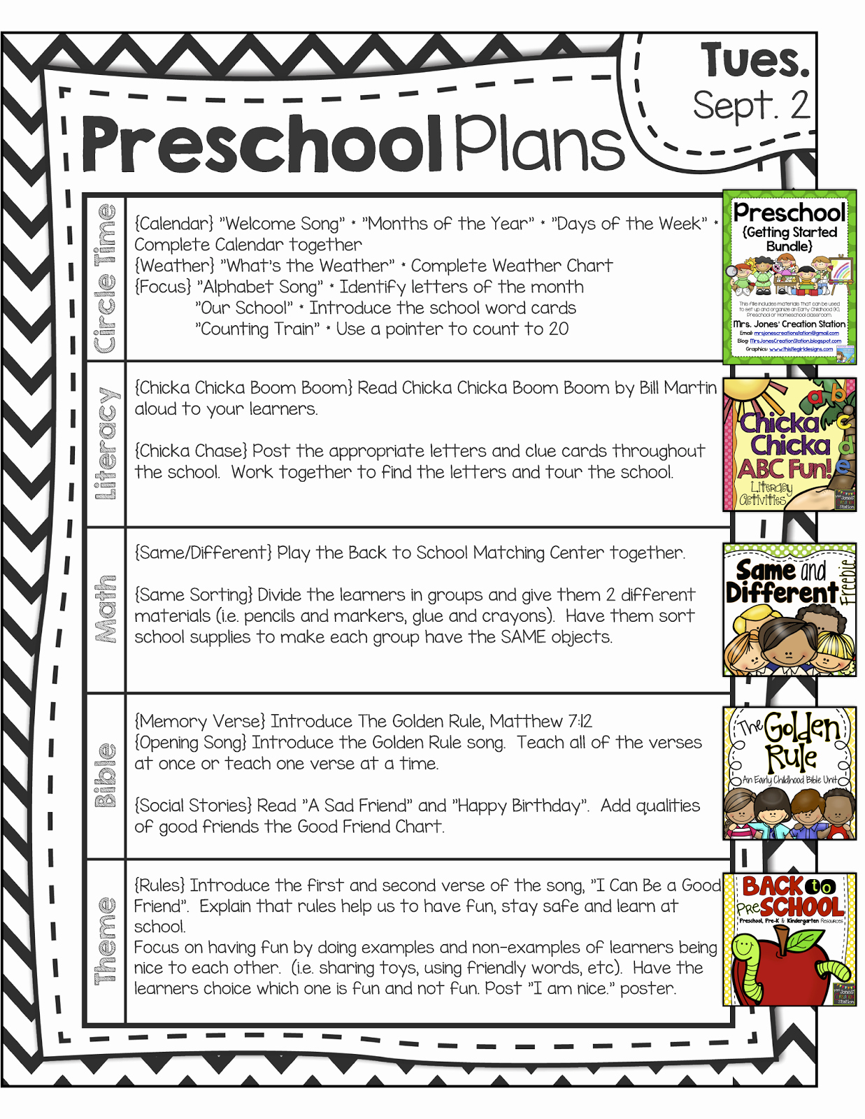Pre Kindergarten Lesson Plan Template New Windows 10 Product Activation Keys All Versions