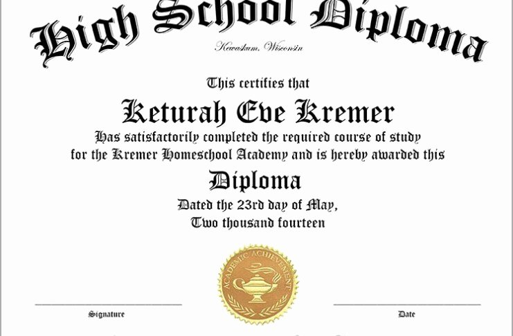 Printable High School Diploma New the Best Home School Guide E Stop Location for