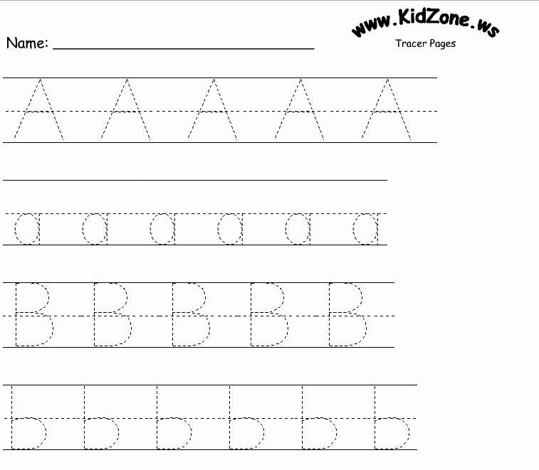 Printable Kindergarten Writing Paper Lovely Custom Writing Paper for Kindergarten Make Your Own