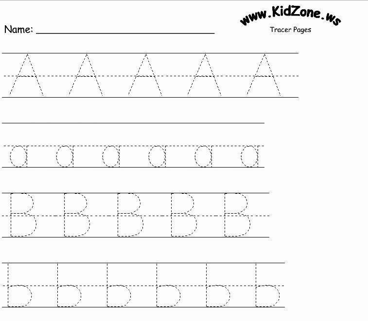 Printable Kindergarten Writing Paper Lovely Custom Writing Paper for Kindergarten Make Your Own