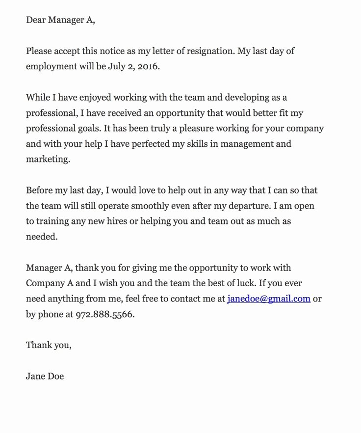 Professional Letter Of Resignation Inspirational Best 25 Professional Resignation Letter Ideas On