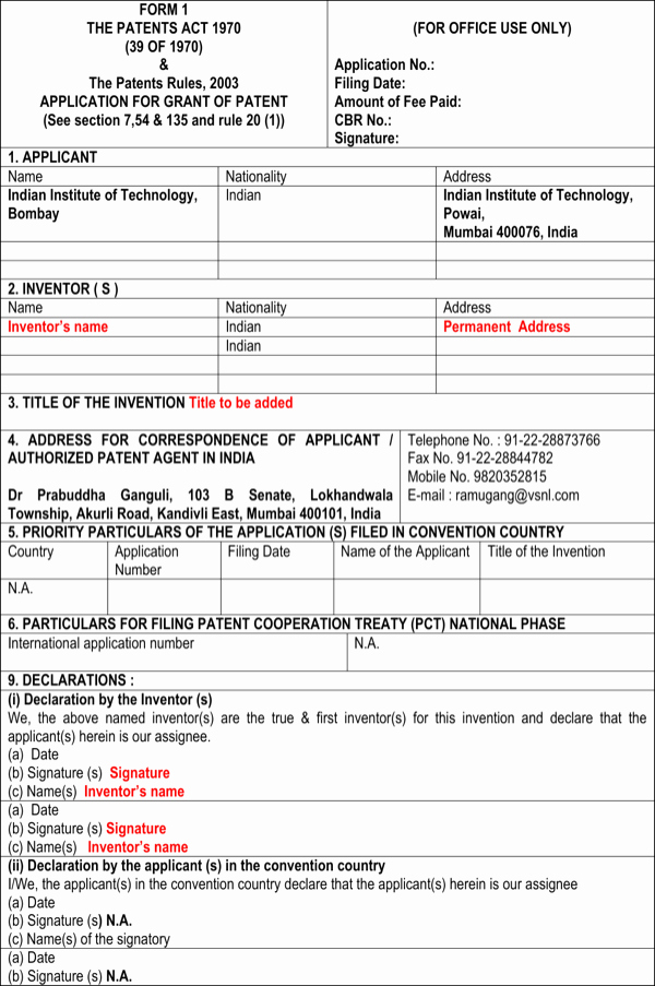 Provisional Patent Application form Lovely Download Indian Patent Application form Word Document for