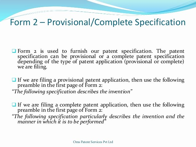 Provisional Patent Application form Luxury Patent Application Filing Deadlines