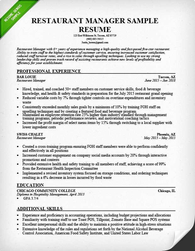 Restaurant Manager Resume Examples Awesome Restaurant Manager Resume Sample & Tips