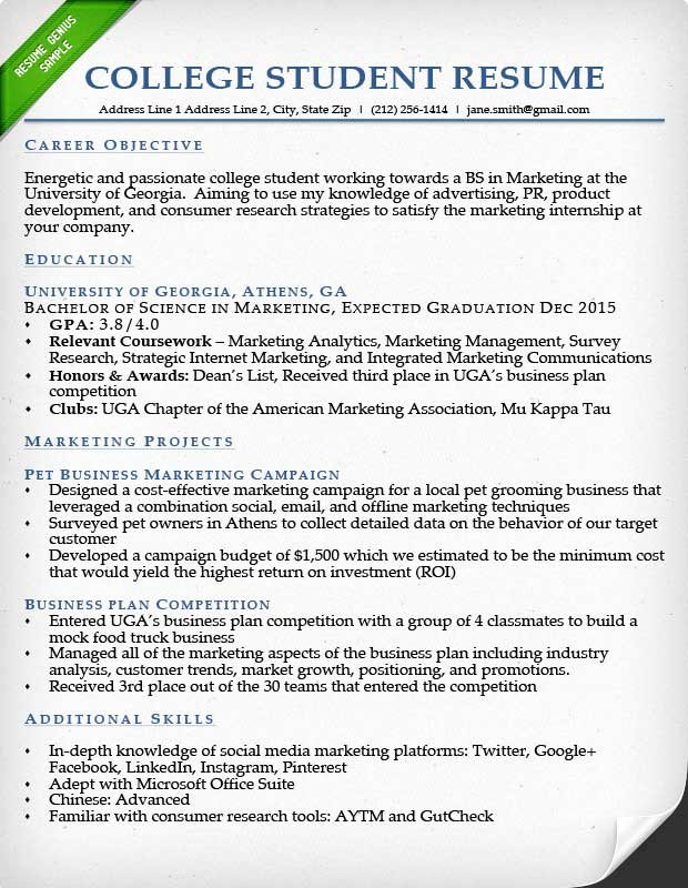 Resume Template College Student Inspirational Internship Resume Samples & Writing Guide