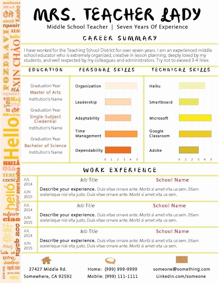 Resume Template for Teaching Fresh Best 25 Teacher Resume Template Ideas On Pinterest