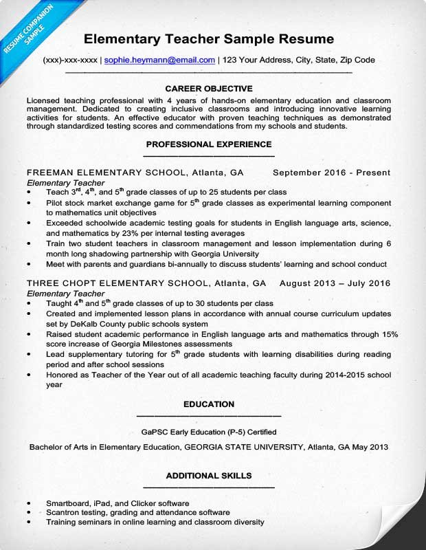 Resume Template for Teaching Luxury Elementary Teacher Resume Sample & Writing Tips
