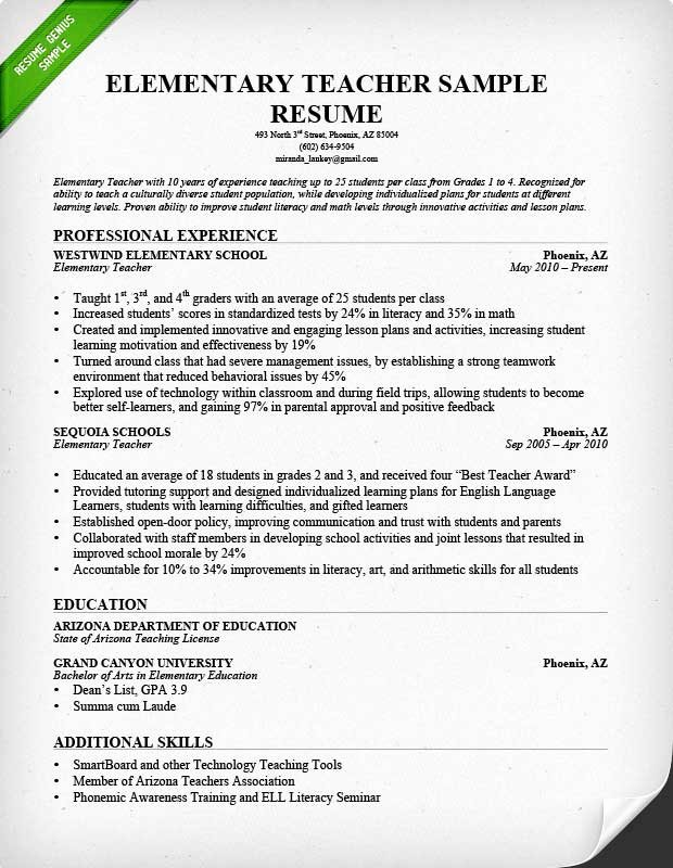 Resume Template for Teaching New Teacher Resume Samples & Writing Guide