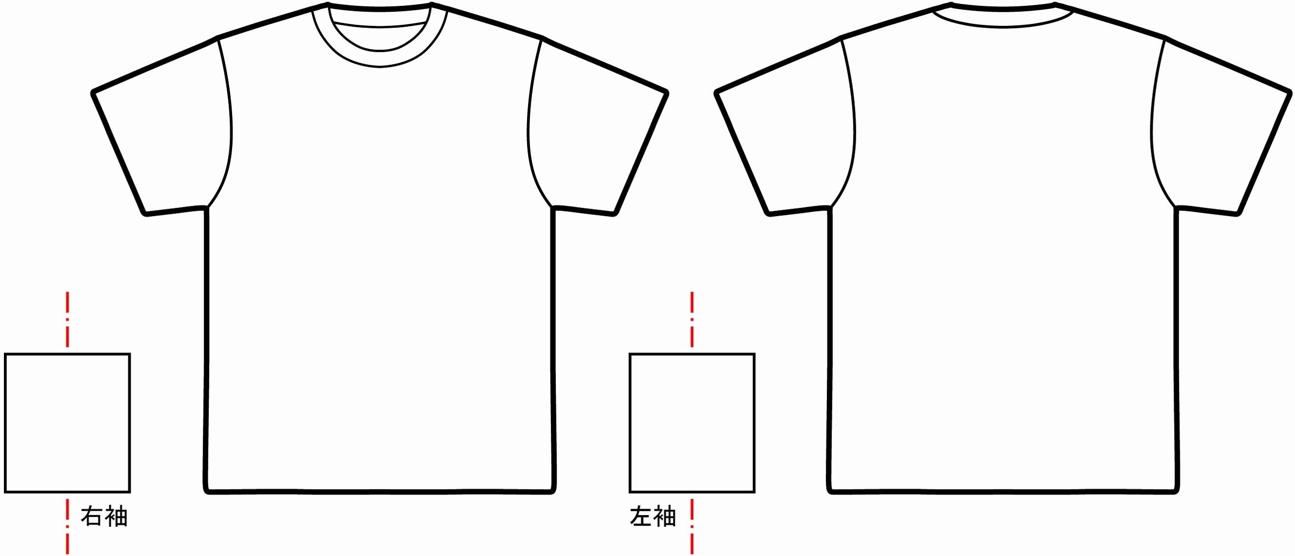 T Shirt Template Illustrator Beautiful T Shirt Template Illustrator
