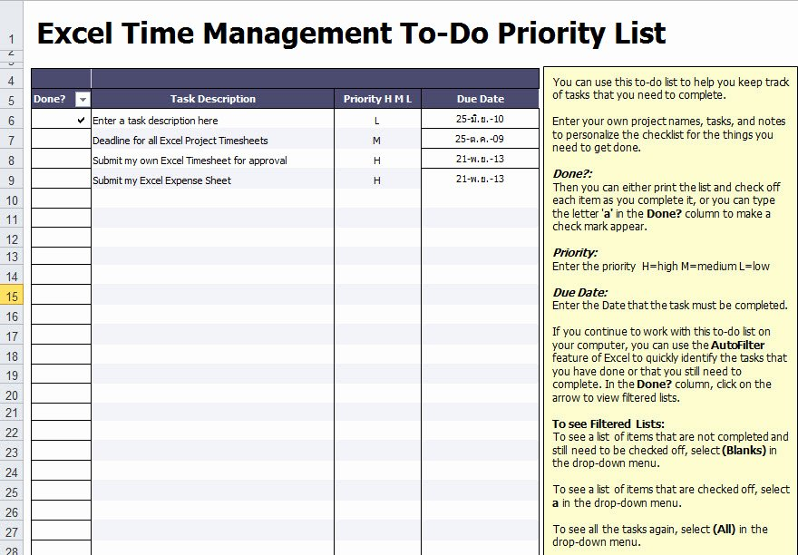 To Do List Templates Best Of to Do List Template for Microsoft Excel