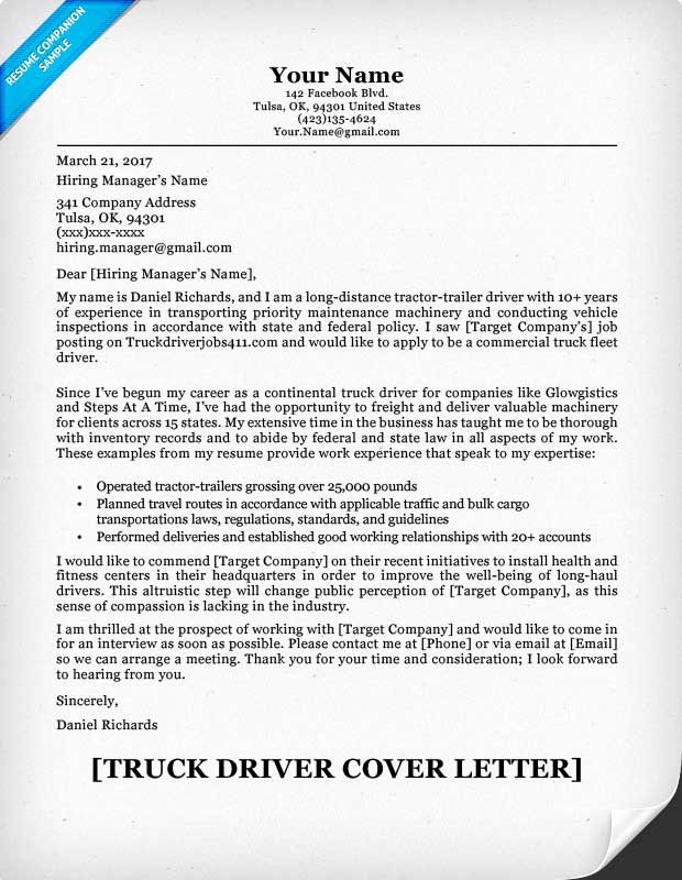 Truck Driver Resume Sample Awesome Truck Driver Cover Letter Sample