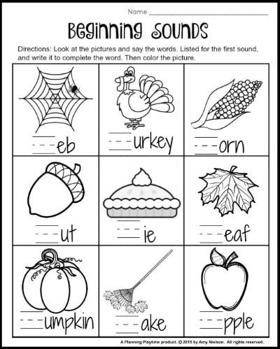 1st Grade Phonics Worksheets 80 Fun Phonics Worksheets
